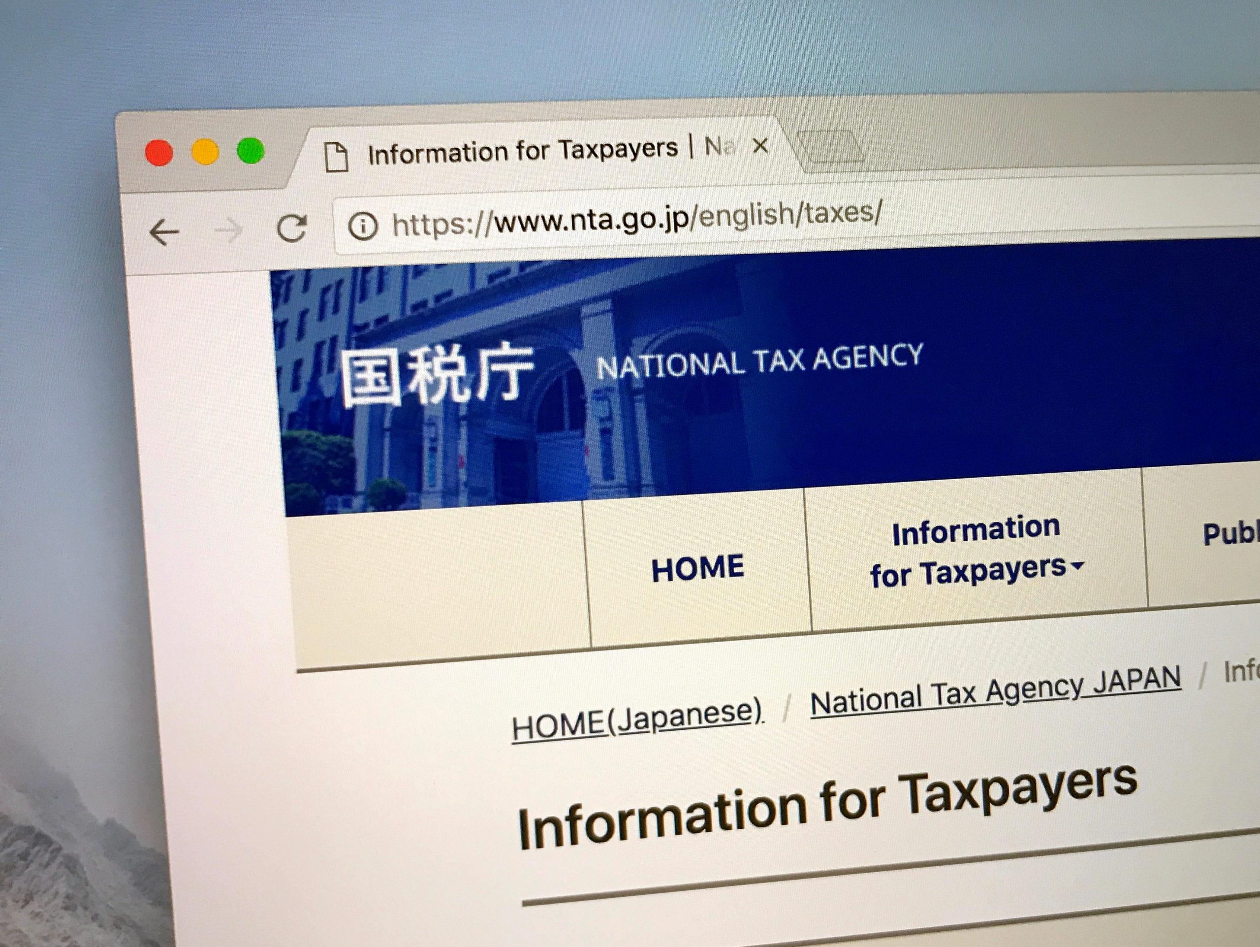 重加算税の論点を全整理・解説第14回:国税が考える重加算税の立証責任と事実認定