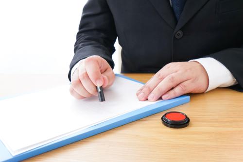 重加算税の論点を全整理・解説第15回:重加算税と質問応答記録書