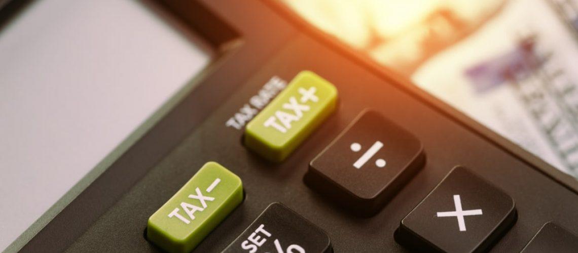 過少申告加算税